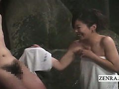subtitled-cfnm-outdoor-japanese-bathhouse-treasure-game