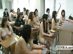 bizarre-japan-college-with-nude-in-school-schoolgirls