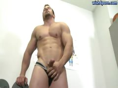 Muscle Gay Touching His Firm Ass