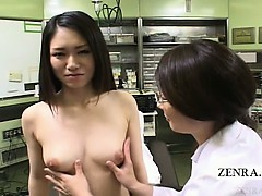 subtitled-enf-cmnf-japanese-medical-breast-examination