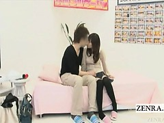 subtitled-japanese-amateur-couple-sex-game-interview