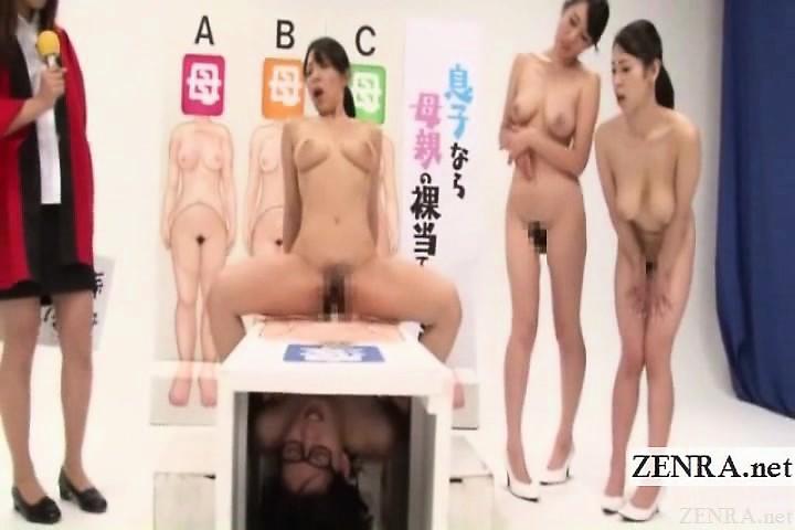 японское секс шоу угадай парня нас