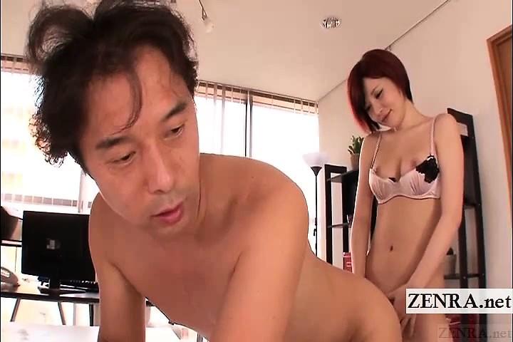 79% 03:12 Subtitled Japanese futanari office anal sex and handjob
